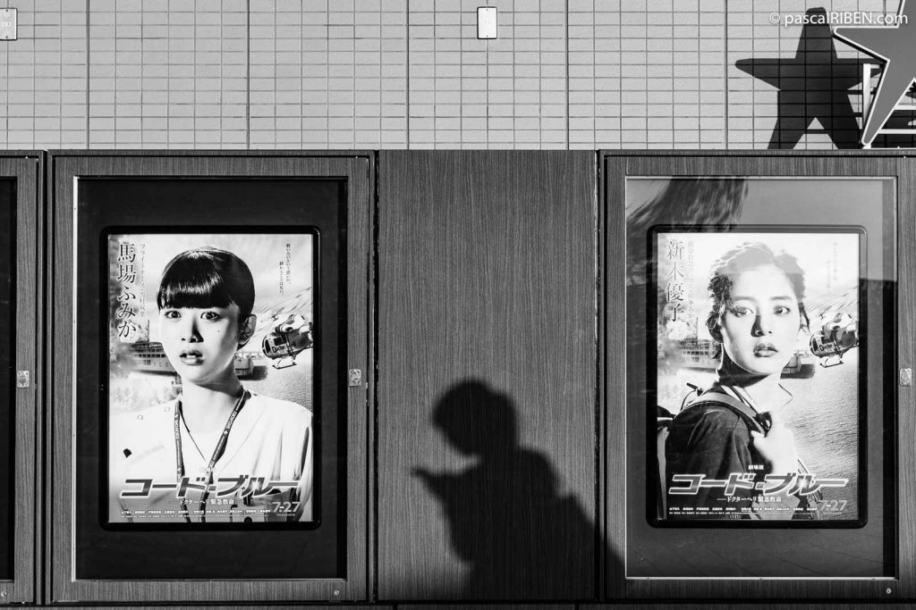 Posters and shadow for the cinema located at the end of Kaze-no-hiroba Plaza, at Osaka Station City.